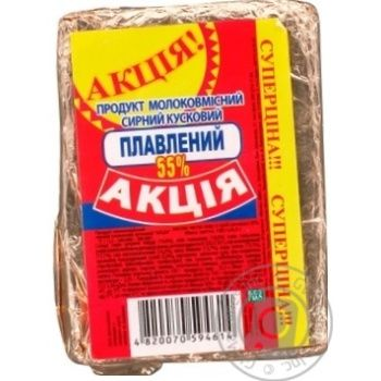 Cheese product Molis processed 55% 100g Ukraine