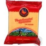 Сыр Пирятинъ Пирятинский сливочный твердый 50% 300г Украина