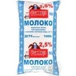 Молоко Станица пастеризованное 2.5% 1000мл полиэтиленовый пакет Украина