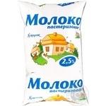 Khutorok Ukrainske Pasteurized Milk