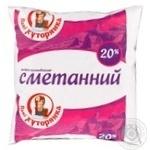 Сметана Пани хуторянка 20% 400г полиэтиленовый пакет Украина