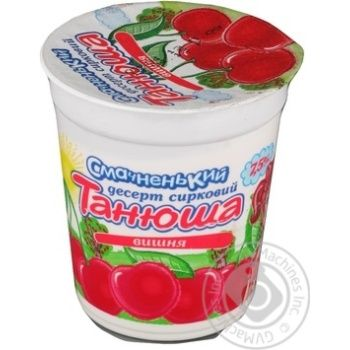 Десерт творожный Смачненький Танюша вишня 7.5% пластиковый стакан 180г Украина