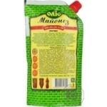 Mayonnaise Olis Provencal extra 40% 390g Ukraine