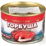 Fish pink salmon Morskoy car canned 245g can