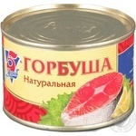 Fish pink salmon 5 morej canned 245g can Russia