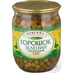 Vegetables pea green pea 500g