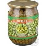 Vegetables pea green canned 500g glass jar