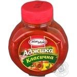 Аджика Макмай 180г Украина