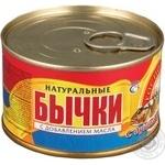 Рыба бычки Хозяюшка с добавлением масла 240г железная банка