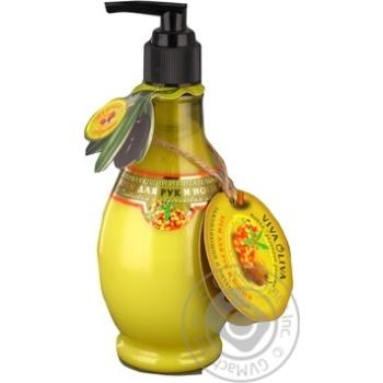 Viva Oliva Sea Buckthorn For Hands Cream