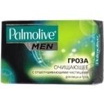 Soap Palmolive 90g