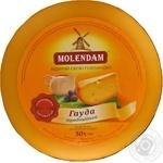 Сыр Молендам Гауда твердый головка 50% Украина