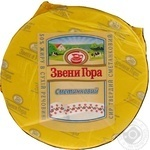 Сыр Звени Гора Сметанковый твердый 50% Украина