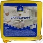 Cheese gouda Horeca select hard 50% Ukraine