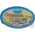 Fish herring Rusalochka with vegetables pickled 250g Ukraine