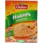 Galeo ground ginger 20g