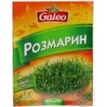 Spices rosemary Galeo 8g