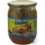Meat Bim-bom chicken canned 500g glass jar