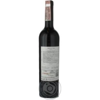 Вино Insolito красное сухое 13,5% 0,75л - купить, цены на Метро - фото 5
