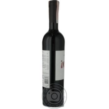 Вино Insolito червоне сухе 13,5% 0,75л - купити, ціни на Метро - фото 3