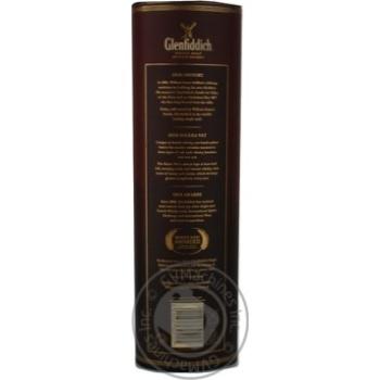 Виски Glenfiddich 15 y.o. в тубусе 0,7л - купить, цены на Novus - фото 4