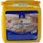 Cheese edam Horeca select hard 50% Ukraine