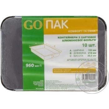 Контейнеры Go Пак из пищевой алюминиевой фольги с крышкой 960мл 10шт - купить, цены на Метро - фото 1