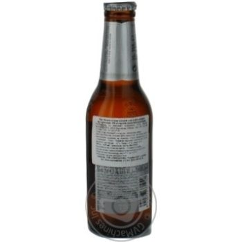 Beer Estrella non-alcoholic 0% 250ml glass bottle Spain - buy, prices for Novus - image 2