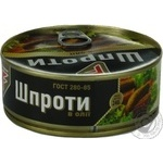 Sprats Flagman №3 in oil 240g can