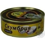 Fish atlantic mackerel Brivais vilnis in oil 240g can