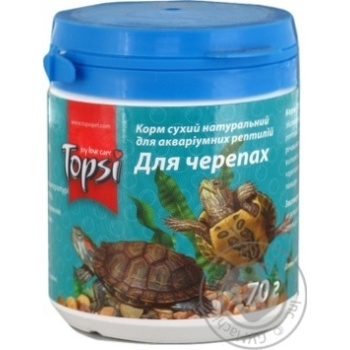 Topsi Dry food for turtles 70g - buy, prices for Auchan - photo 5