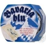 Bavaria Blue Bergader Soft Cheese With Blue And White Mold