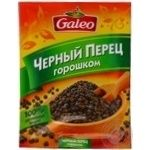 Spices black pepper Galeo pea 17g