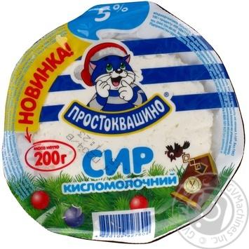 Творог Простоквашино 5% 200г Украина