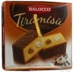 Tiramisu Tiramisu cream chilled 650g
