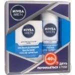 Набір піна для гоління охолоджуюча Nivea 200мл + бальзам після гоління niveа 100мл