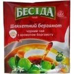 Tea Beseda black 38g