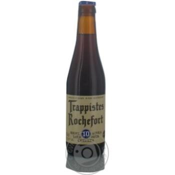 Пиво Trappistes Rochefort 10 темное солод нефильтр 0,33л
