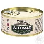 Тунец Altomar Extra Virgin Bio в оливковом масле 160г