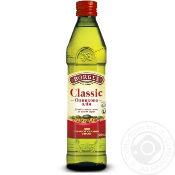 Oil Borges Classic olive refined for cooking 500ml glass bottle - buy, prices for Novus - image 1