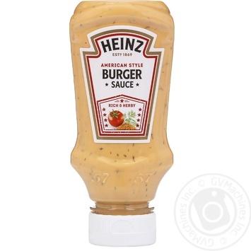 Соус Heinz Американський бургер (гамбургер) 220мл - купити, ціни на CітіМаркет - фото 1