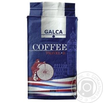 Кофе молотый Галка Coffee Travel B 225г