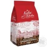 Кофе Кофе со Львова Эспрессо в зернах 1000г - купить, цены на Ашан - фото 1