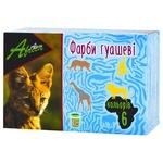 Africa Gouache Paints 6 colors