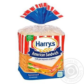 Хлеб Harry's American Sandwich пшеничный для сэндвичей нарезанный 470г - купить, цены на Восторг - фото 1