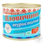 Etnichni miasnyky canned stewed beef 525g