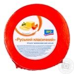 Aro Rus'kiy Hard Cheese Product 50%