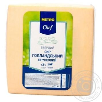 Сыр METRO Chef Голландский брусковый твердый 45% голова
