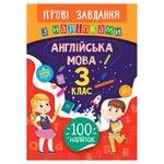Книга Ігрові завдання з наліпками. Англійська мова. 3 клас