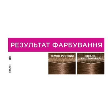 Краска-уход для волос L'Oreal Paris Casting Creme Gloss 600 Темно-русый без аммиака - купить, цены на Метро - фото 5